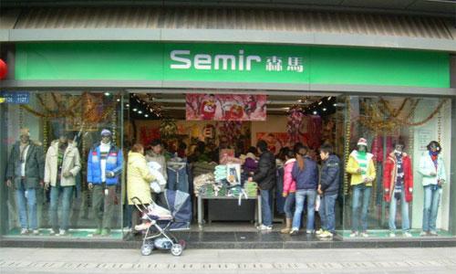 资讯生活森马内部人士明年将加速布局童装集合店
