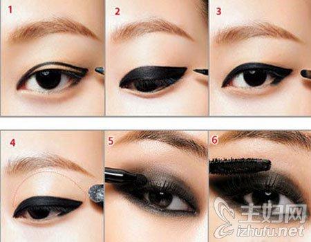 资讯生活怎么画猫眼妆,猫眼妆的画法,猫眼妆的化妆步骤